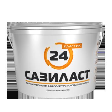 Сазиласт-24 двухкомпонентный полиуретановый герметик, 16,5 кг.