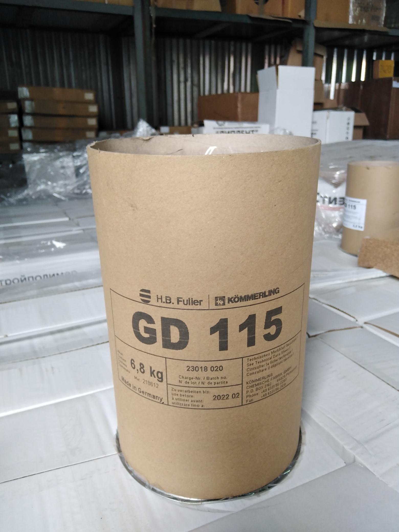 Бутил Koemmerling (GD 115), 6,8 кг.