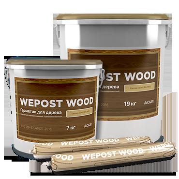 Герметик Wepost Wood для деревянного дома